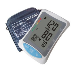 Digital BP monitor DBP-1000E
