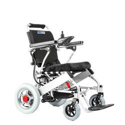 Electric Wheelchair EWM-1000B